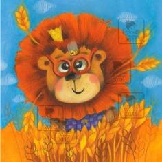 lion a lunettes_réduit